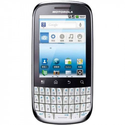 Motorola XT311 Fire Blanc (QWERTY)