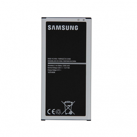Batterie d'origine Pour Samsung Galaxy J7 2016 (Original, Modèle Samsung EB-BJ710CBE)